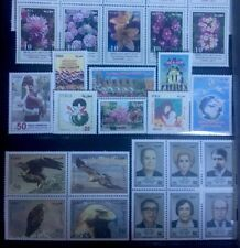 Syria Stamps Full Year Packed 2012