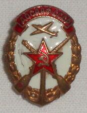 Soviet Russia Badge Pin Award Bronze Enamel DOSAAF USSR