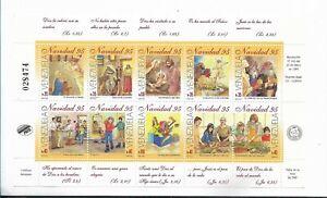 VENEZUELA 1995 XMAS 95 CHRISTMAS RELIGION MINI SHEET XF 10 VALUES MI 2941/50