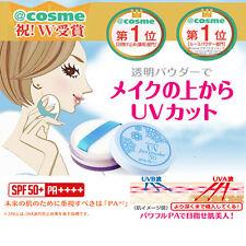 F121 Japan PRIVACY Sunscreen Face Powder | UV Protect SPF 50+ PA++++