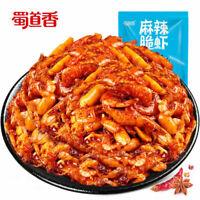 Chinese Leisure Food Spicy Crispy Shrimp snack零食华人麻辣休闲食品 蜀道香麻辣脆虾小虾米100g/袋*2bags