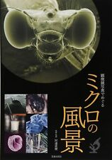 Scenary of Micro with Microphotograph Japanese picture book