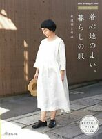 FU-KO Basics. Comforatble Everyday Clothes Japanese Craft Pattern Book Japan