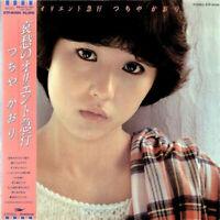 Kaori Tsuchiya Sorrowful Orient Express Express ETP-90190 LP Japan OBI INSERT