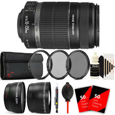 Canon EF-S 55-250MM F/4.0-5.6 IS II Telephoto Zoom Lens with Kit