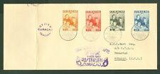 CURACAO FDC  Censuur 08-11-1943 links een verticale archiefvouw