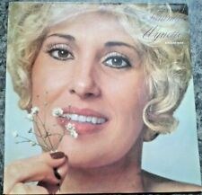 """Tammy Wynette - Biggest Hits 12"""" Vinyl LP 1983 feat. Stand By Your Man, DIVORCE"""