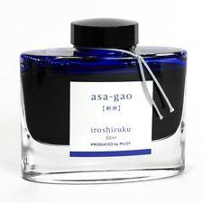 Pilot Iroshizuku Fountain Pen Ink 50ml Bottle Asa Gao Blue INK-50-AS