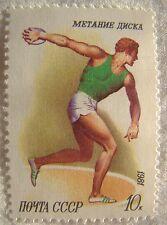 Russia Stamp 1981 Scott 4952 A2353  Mint MNH Discus
