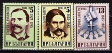 Bulgaria 1985 Sc3115-17  Mi3416-18  3v  mnh  Freedom fighters and symbols