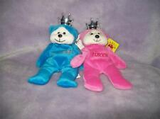 Beanie Kids PRINCE & PRINCESS  Lots SMILING FACES RARE
