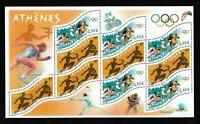 Bloc Feuillet 2004 N°73 Timbres France Neufs - Jeux Olympiques d'Athènes