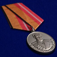 NEW-the Best Military Medal of General Dutov can get as a civilian, and military