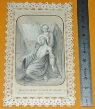 CHROMO 1860 IMAGE PIEUSE CATHOLICISME CANIVET JESUS CHRIST JARDIN DES OLIVIERS
