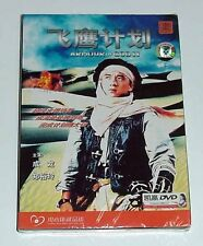 """Jackie Chan """"Armour of God II - Operation Condor"""" Carol Cheng HK 1991 Action DVD"""