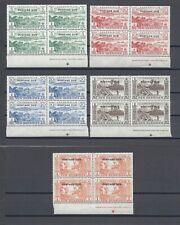 More details for new hebrides 1957 sg d16/20 mnh blocks of 4 cat £13