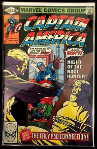 Captain America Vol. 1 #245; Grading: VF