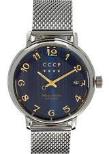 CCCP CP-7021-44 Men's Heritage Special Edition Automatic Watch Now Rare