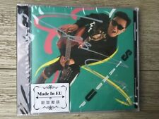 Leslie Cheung 張國榮 - Stand Up - Capital Artist Reissue - Music Album CD