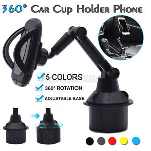 Adjustable Car Cup Mobile Phone Holder Mount Stand Cradle Cradle 360° Rotating