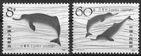 VR China Nr. 1656 - 1657 ** T.57 MNH postfrisch Delhine 1980  Motiv Fische Fish