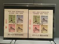 Haiti 1964 Tokyo Olympics Surcharge mint never hinged stamps sheets R27029