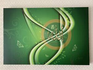 ISLAMIC CANVAS CALLIGRAPHY ARABIC ART Wall Frame Green  90cm X 60cm