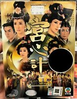Beyond the Realm of Conscience 宮心計 (Chapter 1 - 33 End) ~ 7-DVD SET ~ TVB Drama