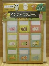 Cute Animal Index Seal 96count, 12kinds, Schedule Book, Notebook, Kawaii Sticker