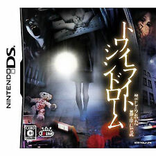 Twilight Syndrome Kinjiratera Toshi Densetsu DS NDS