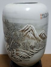Fine Chinese Porcelain Famille Rose Vase {Snow-covered Landscape}