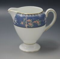 WEDGWOOD BLUE SIAM BONE CHINA GLOBE CREAMER