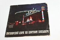 80 s  soviet circus USSR    booklet russia