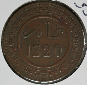 "Nice Original Morocco 1320 ""Large Letters"" 10 Mazunas Copper Coin!"