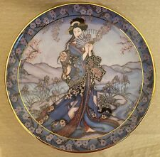 Franklin Mint Plate Princess of the Iris Royal Doulton England Ha5208 Noble