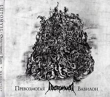Lutomysl – Overcoming Babel CD, DRUDKH, Old Wainds Ukraine Black Metal