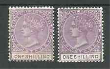 SAN CRISTOFORO SG20 & 21 i due diverse tonalità di 1 / - 1886 & 1890 fresco LMM C. £ 190