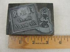 "Vintage McCormick Letterpress Printers Block ""FLAVOR MAKES THE MEAL"" Alumnum"