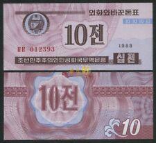 Billete 10 Chons año 1988 de Corea del N.
