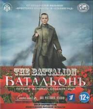 Battalion  (Blu-ray with ENGLISH SUBTITLES 2015) WORLD WAR I MOVIE   BONDARCHUK