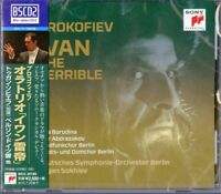 TUGAN SOKHIEV-PROKOFIEV: IVAN THE TERRIBLE-JAPAN BLU-SPEC CD2 F83