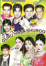 GURU HO JA SHUROO- COMEDY STAGE PLAY - DVD