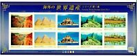 JAPAN 2013  WORLD HERITAGE SERIES No.1  MNH**  GIAPPONE FRANCE ST.MICHELLE $$$