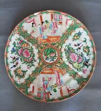 """19th C. CHINESE EXPORT ROSE MEDALLION 9 3/4"""" PORCELAIN CABINET PLATE"""