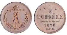 Russie - Alexandre III (1881-1894) - 1/2 kopec 1878 СПБ (Saint-Pétersbourg)