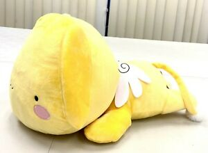CardCaptor Sakura Anime Jumbo Nesoberi Plush Toy Doll Cerberus Kero-chan SG8371