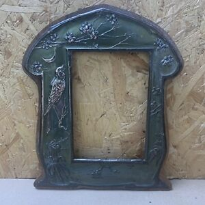 Vintage Art Nouveau Repousse Part Photo Picture Frame - Bird & Flowers - Copper?