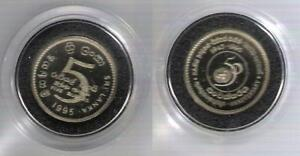 Sri Lanka 5 Rupees 1995 Proof UN KM 156 RARE 50 years Anniversary United Nations