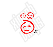 Red John Smiley face vinyl sticker decal the mentalist ipad dvd car laptop