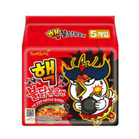 SAMYANG HOT CHICKEN RAMEN 2X SPICY (140g x 5ea)